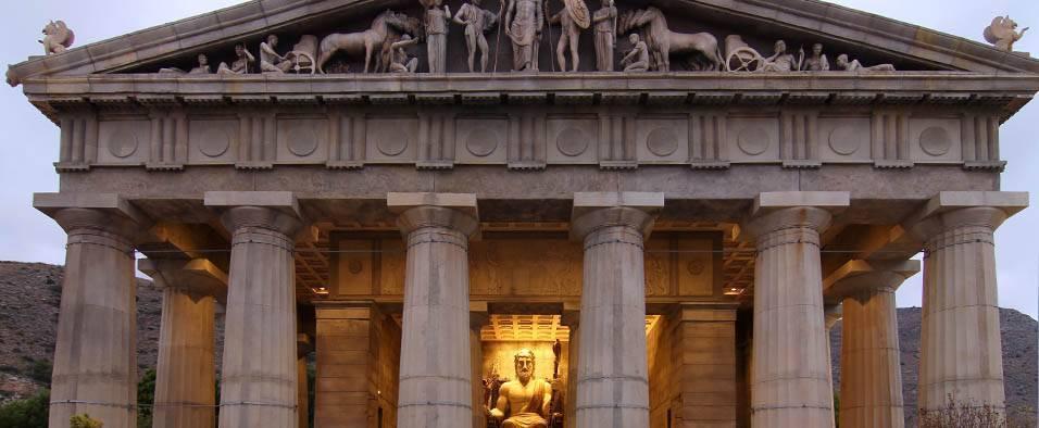 El templo de Kinetos